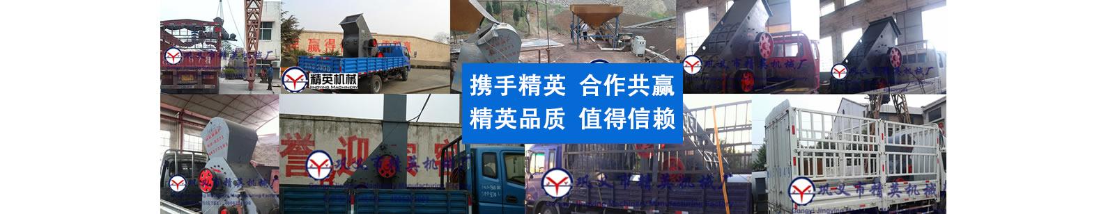 煤矸石粉碎机生产厂家